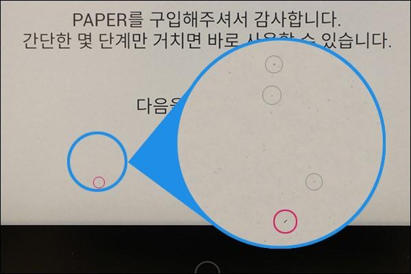 _____FAQ.jpg
